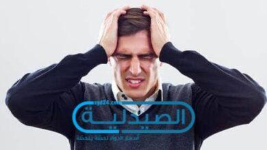 علاج حالات الصداع النصفي