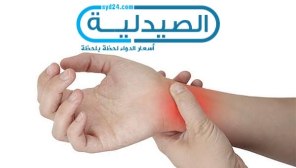 دواء لارتخاء الاعصاب لتقوية وشد الأعصاب وعلاج ضعف الأعصاب