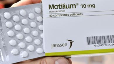 مواصفات أقراص Metpamid ميت باميد لعلاج القيء والغثيان