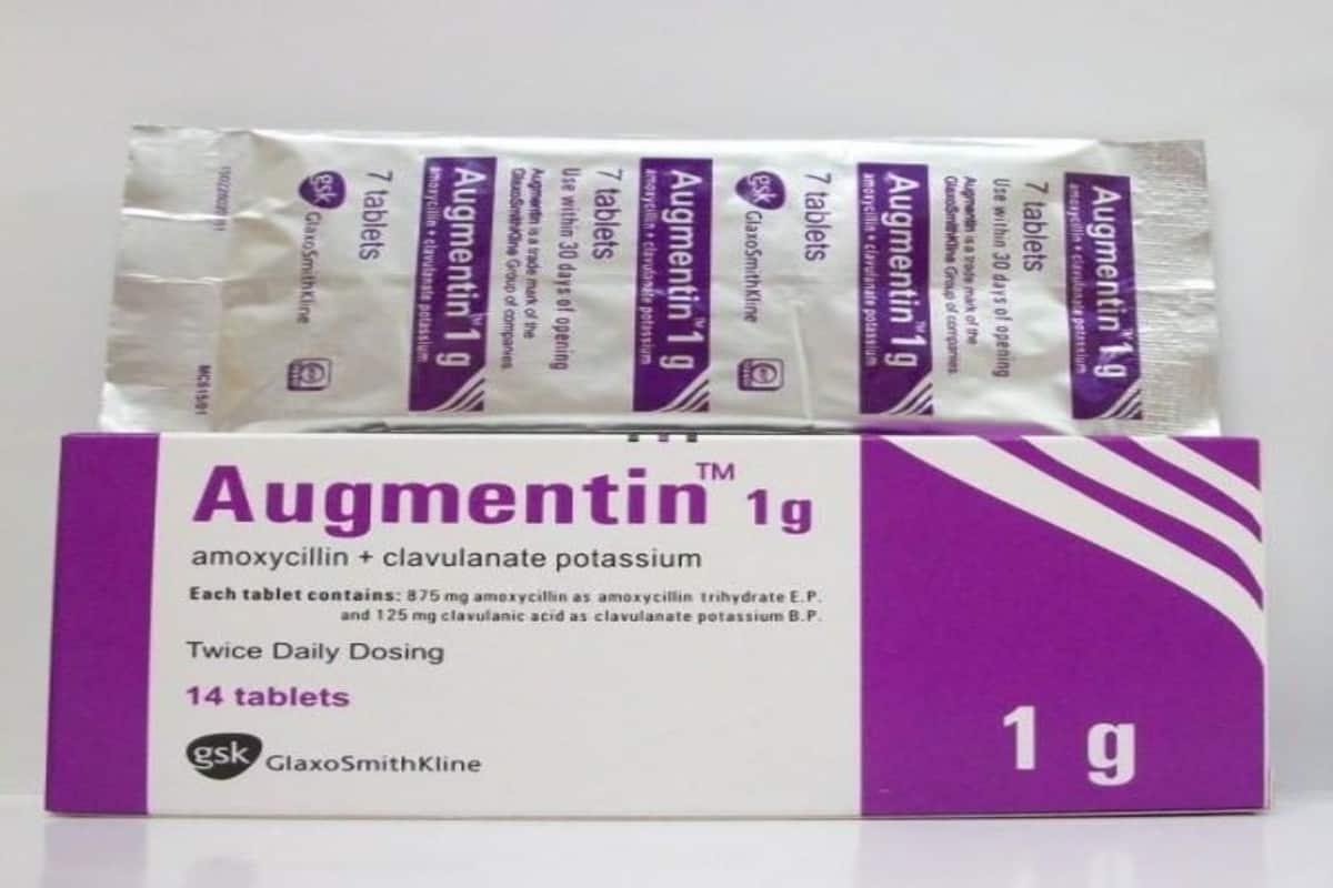 سعر ومواصفات مضاد حيوي اوجمنتين Augmentin أقراص وشراب لعلاج العدوى والالتهابات