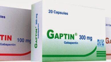 دواء جابتين Gaptine لعلاج الصرع