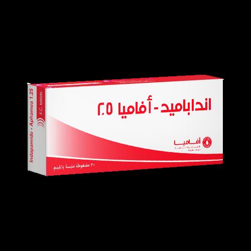 دواء انداباميد