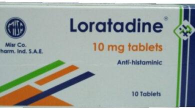 دواء لوراتادين