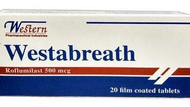 دواء WESTABREATH
