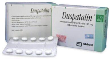 دوسبتالين دواء