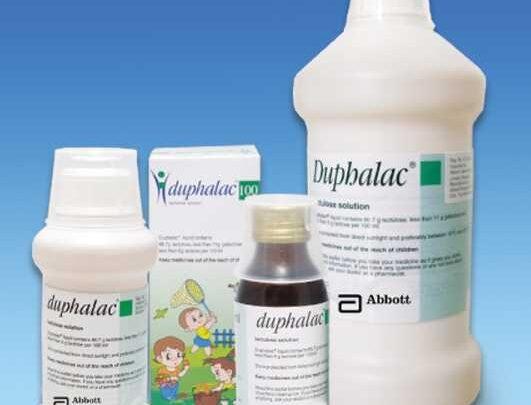 سعر ومواصفات دواء Duphalac دوفلاك شراب لعلاج الإمساك المزمن