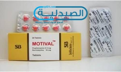 إسبوعين مخصص بجعة ادوية علاج القلق والتوتر Sjvbca Org