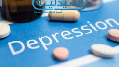 مضادات الاكتئاب فوائدها وأضرارها