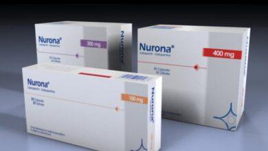 دواء نيورونا 300
