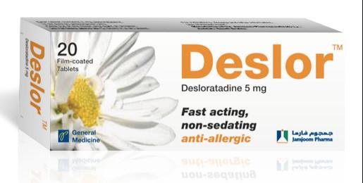 طريقة استعمال دواء ديسلور