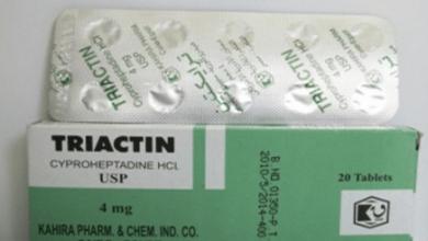 دواء أقراص ترايكتين