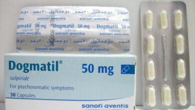 دوجماتيل أقراص