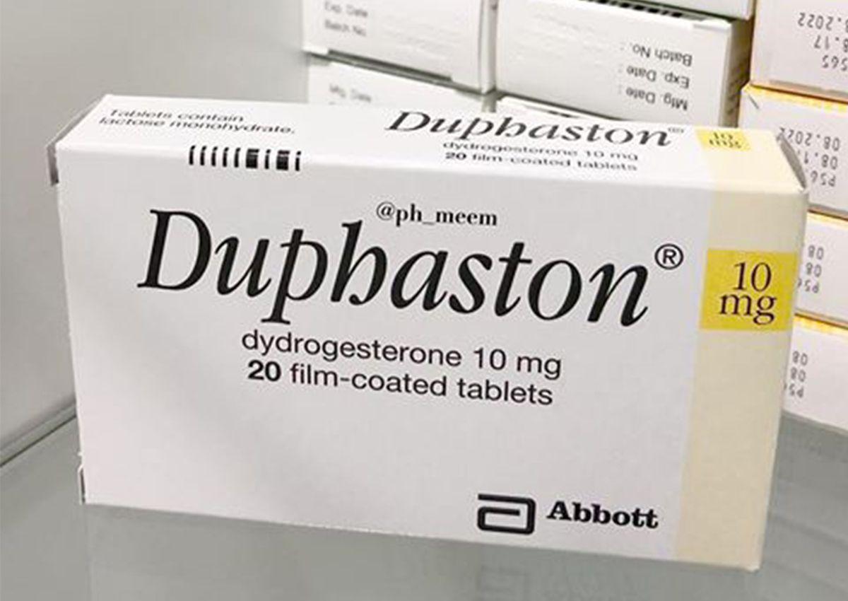 سعر ومواصفات برشام Duphaston دوفاستون لتثبيت الحمل