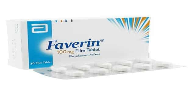 سعر ومواصفات أقراص فافرين Faverin افضل دواء مضاد للاكتئاب والوسواس القهري