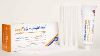 دواء clindamycin