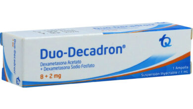 دواء ديكادرون