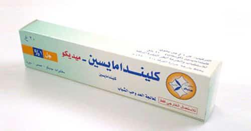 جرعة دواء clindamycin