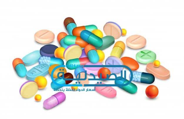 مهدئ للاعصاب افضل دواء للقلق والتوتر والخوف