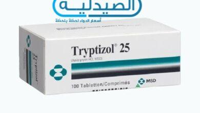 تربتيزول لعلاج القلق والتوتر