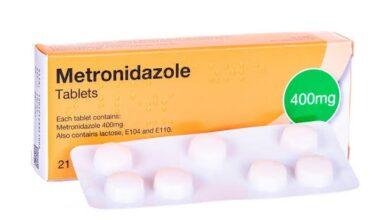 ميترونيدازول مضاد حيوي ومسكن