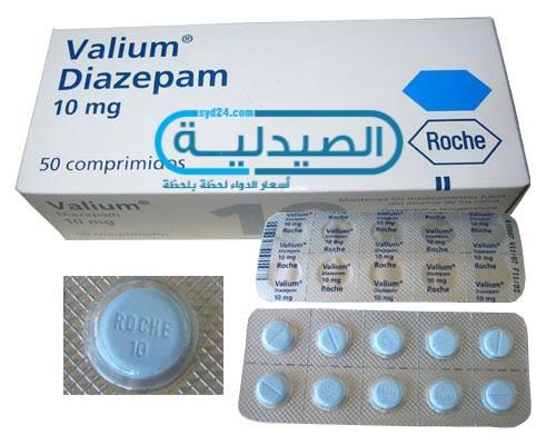 دواء فاليوم لعلاج التوتر