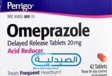 أومبيرازول لعلاج ارتجاع المريء