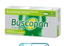 بوسكوبان لعلاج مشاكل المعدة
