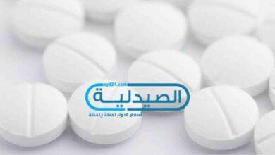 ليكسينال دواء مضاد حيوي