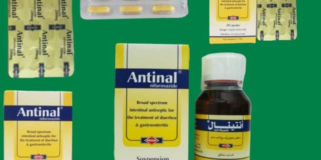 سعر ومواصفات أقراص وشراب Antinal انتينال مطهر معوي لعلاج