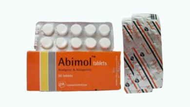 دواء ابيمول