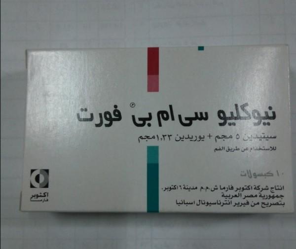 ادوية الجهاز العصبي