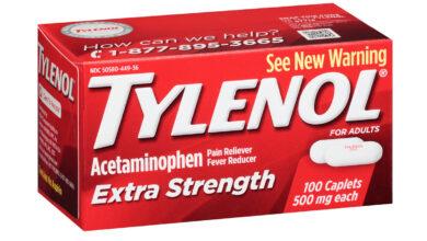 دواء تايلينول