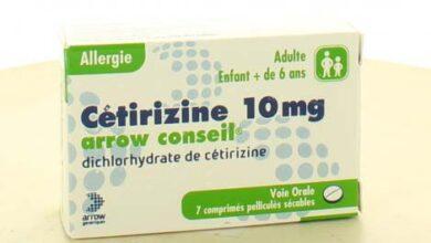 دواء أقراص سيتريزين