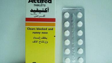 دواء اكتيفيد