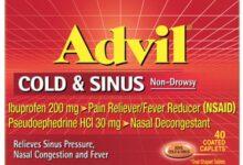 دواء advil cold and sinus