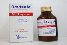 علاج امريزول