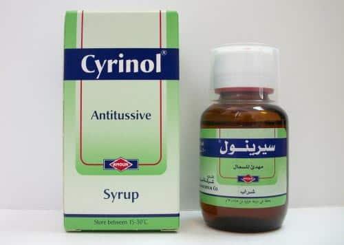 افضل ادوية الكحة من الصيدلية والبدائل الطبيعية للعلاج