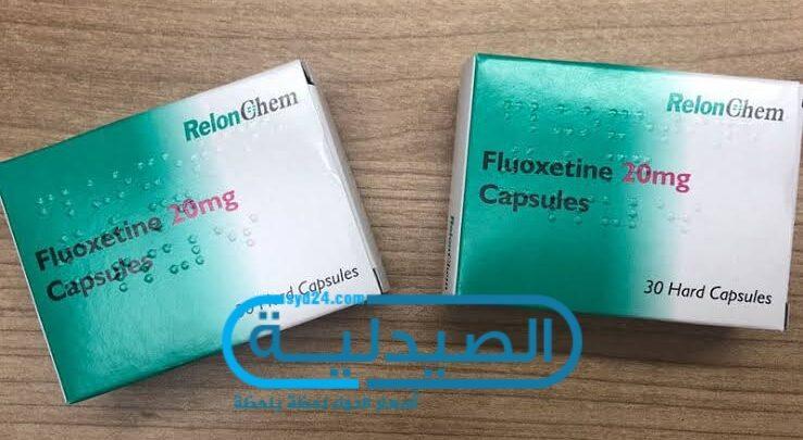 فلوكستين لعلاج الوسواس القهري