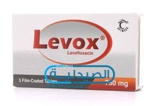 ليفوكس مضاد حيوي لعلاج الالتهابات