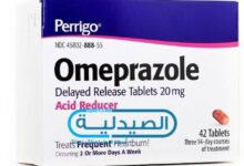امبرازول لعلاج قرحة المعدة