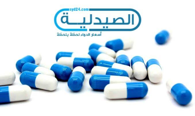 علاج منوم لعلاج الأرق أو صعوبة الاستمرار في النوم