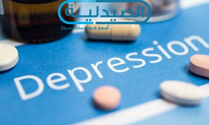 متى يبدا مفعول مضادات الاكتئاب وكيفية استخدامها وأنواعها