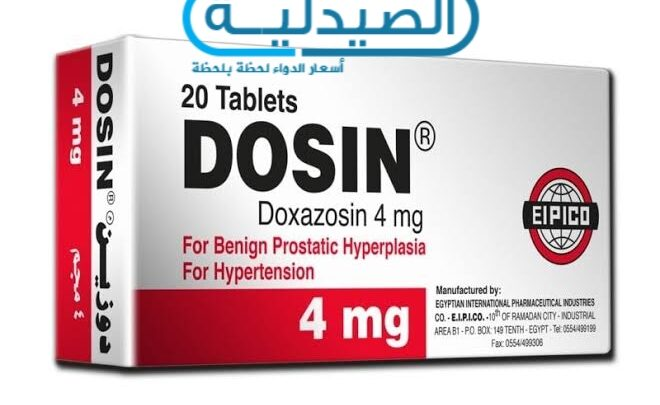 دوزين لعلاج تضخم البروستاتا