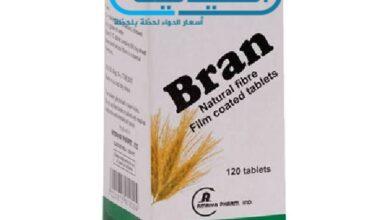 دواء بران لعلاج الاضطرابات الهضمية