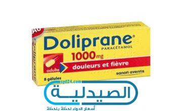 دوليبران لعلاج نزلات البرد