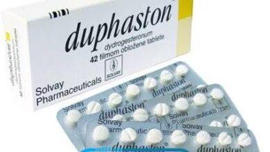 دوفاستون لعلاج آلام الدورة الشهرية