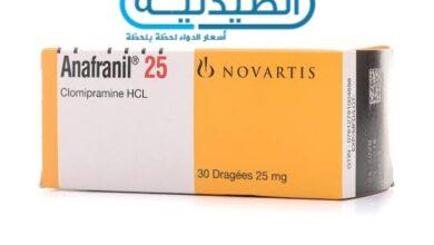 دواء أنافرانيل لعلاج سلس البول