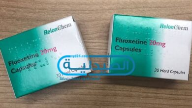 فلوكستين لعلاج التوتر والقلق