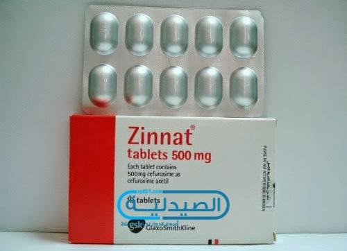 دواء زينات مضاد حيوي