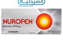 دواء نوروفين لـ علاج الالتهابات